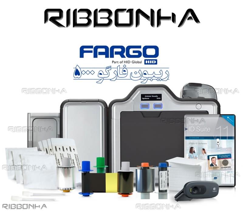 ریبون فارگو FARGO 5000
