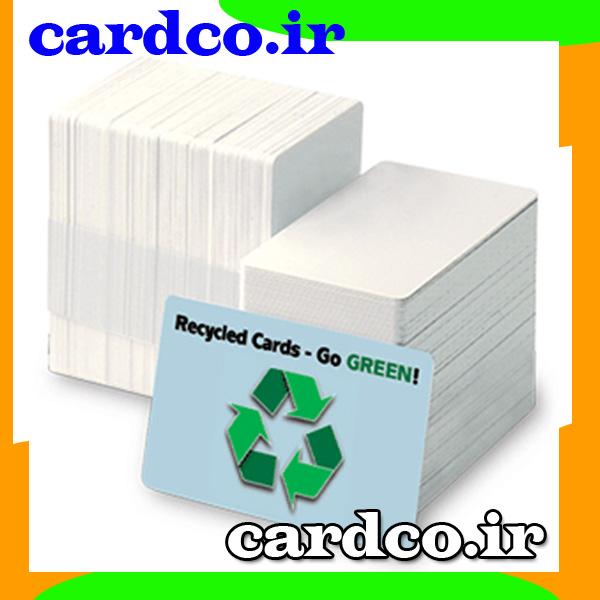 دستگاه کارتهای پی وی سی