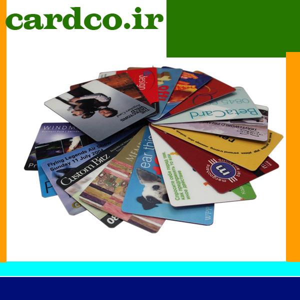 کارت خام pvc- چاپ کارت پرسنلی شناسایی- دستگاه کارتهای پی وی سی